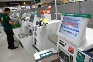 Self checkout machines at supermarkets require a lot of human intervention